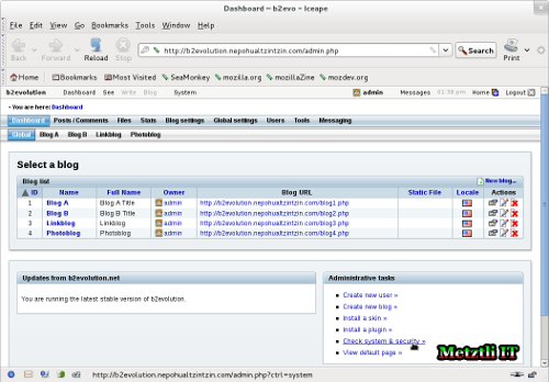 Administration console of the PHP app named b2evolution: check system and security