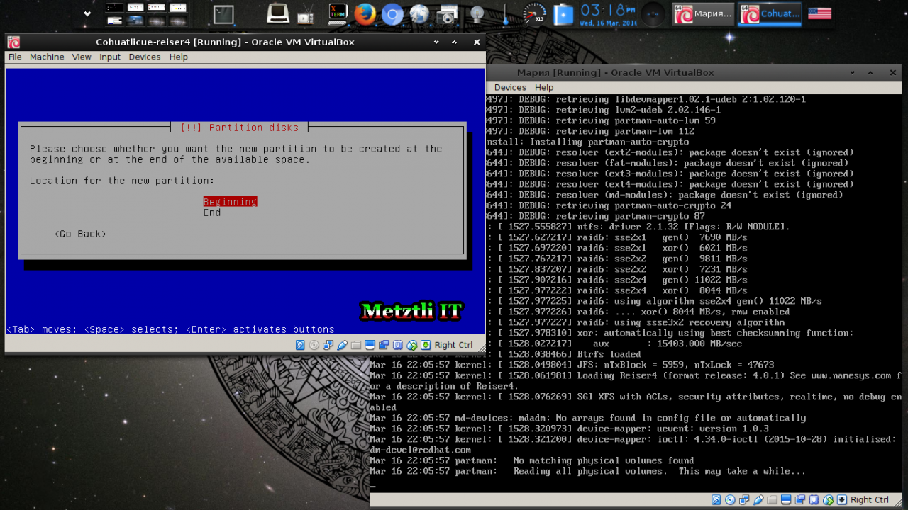 Мария: Reiser4 SFRN 4.0.1 Partitioning From Reiser4-enabled Debian-Installer (d-i) Menu